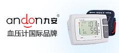 血壓計國際品牌