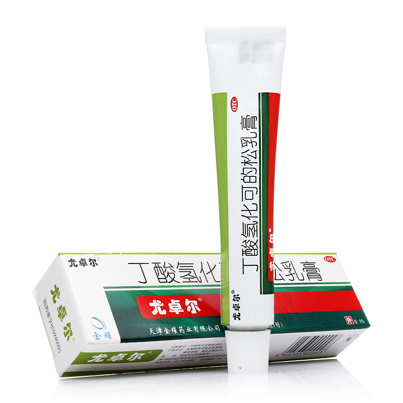 尤卓尔 丁酸氢化可的松乳膏