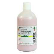 信龙 炉甘石洗剂 100ml/瓶