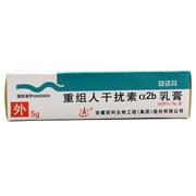 安达芬 重组人干扰素α2b乳膏 5g