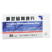 海藥 楓蓼腸胃康片 24片