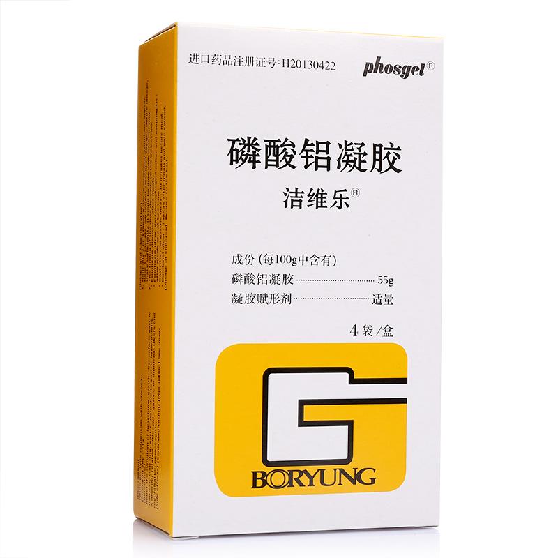 洁维乐 磷酸铝凝胶