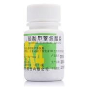 浙南 醋酸甲 氫 片 4mg*100片