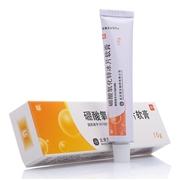 硼酸氧化锌冰片软膏 10g