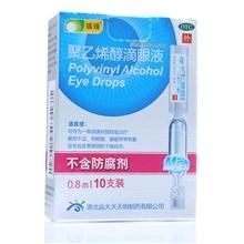 瑞珠 聚乙烯醇滴眼液 (0.8ml:11.2mg)*10支/盒