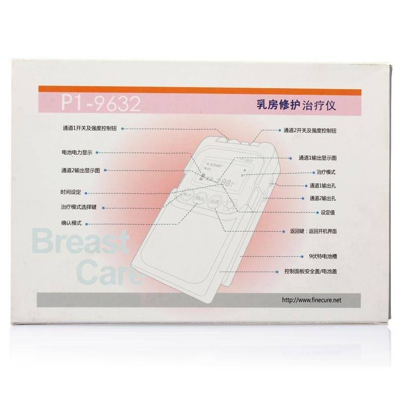 凡科 乳房修护治疗仪 P1-9632