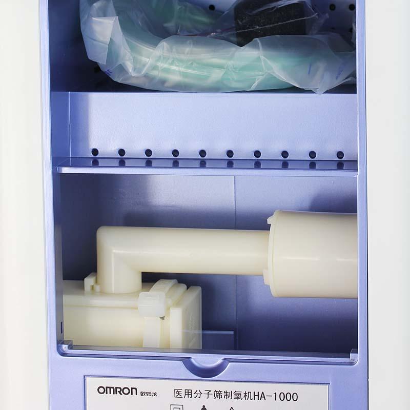 欧姆龙 医用分子筛制氧机 HA-1000