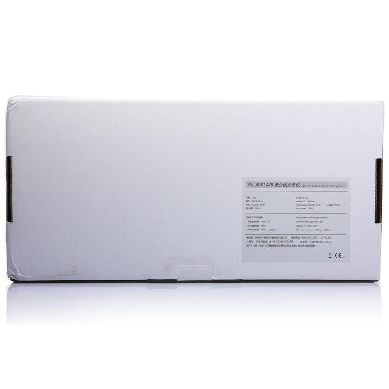科诺 紫外线光疗仪 KN-4003BL (KN-4003A/B系列)