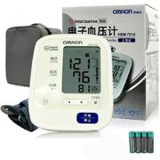 【提醒】本产品已售罄,一般客户会选择电源电池两用的欧姆龙 上臂式血压计HEM-7124。详..