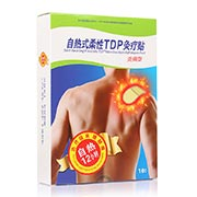 华伦 自热式柔性TDP灸疗贴 (多克自热炎痛贴) DT-70A 10贴