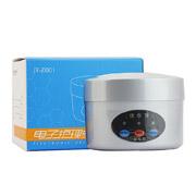 曉華 電子護理寶 JY-Z001 智能型 1臺