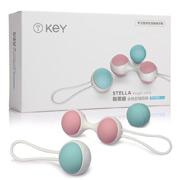 KEY 斯蒂娜全硅胶缩阴球 专业修复 (M) 4个