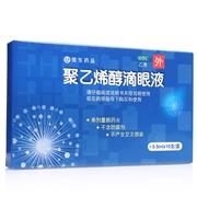 信東藥品 聚乙烯醇滴眼液 0.5ml*10支