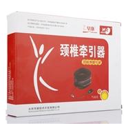 早康 頸椎牽引器 204 咖啡色 (單管半絨面) 1盒