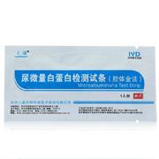 三诺 尿微量白蛋白检测试条(胶体金法) 条式 1人份/袋
