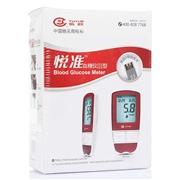 【提醒】本产品已售罄,一般客户会选择免调码微采血的鱼跃 悦准血糖仪IV型(580)。详情..