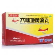 六味地黄丸 纸巾 1盒