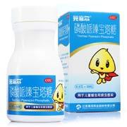 克菲尔 磷酸哌嗪宝塔糖 0.2g*30粒/瓶