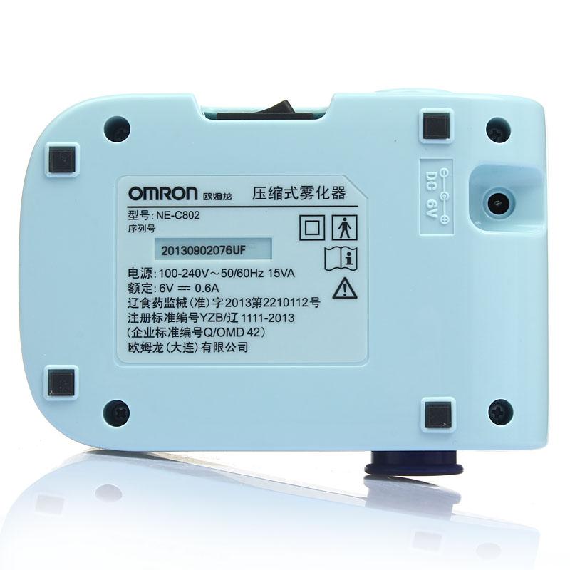 云宝宝 压缩式雾化器 NE-C802