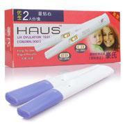 豪氏 排卵检测试纸(胶体金法) 笔型 2人份/盒