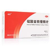 益妥 硫酸亚铁缓释片 0.45g*20片/盒