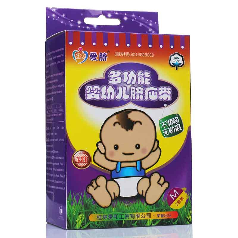 爱脐 多功能婴幼儿脐疝带(卡通版)