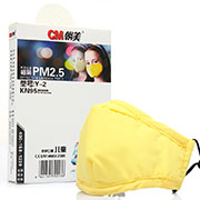 朝美 PM2.5防护口罩Y-2型儿童(黄色)(含2片防PM2.5及2片防流感N95滤棉) 1盒