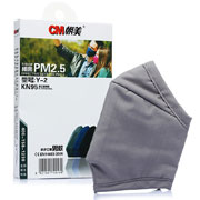 朝美 PM2.5防护口罩 Y-2型男款(灰色)(含2片防PM2.5及2片防流感N95滤棉) 1盒