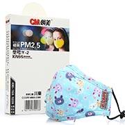 朝美 PM2.5防护口罩 Y-2型儿童(卡通蓝)(含2片防PM2.5及2片防流感N95滤棉) 1盒