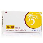 秀儿 排卵检测试剂 促黄体激素(LH)诊断试剂盒(胶体金法) 10人份