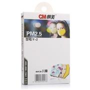 朝美 PM2.5防護口罩 T-2型 3-12歲兒童 卡通粉 1盒