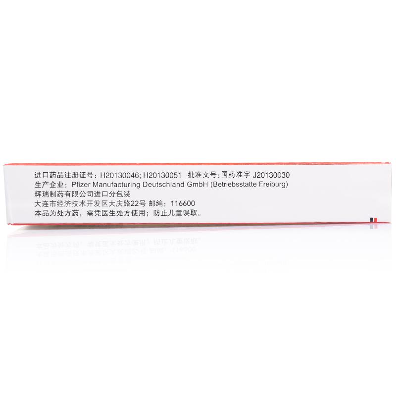 多达一 氨氯地平阿托伐他汀钙片