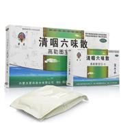 蒙王 清咽六味散 1.5g*4袋*3小盒