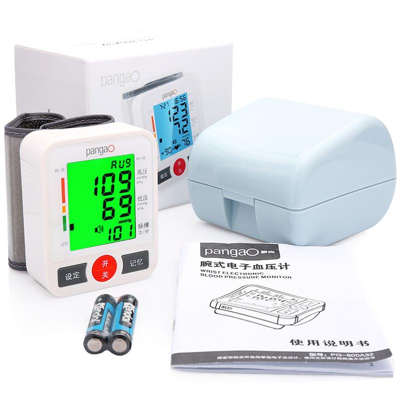 攀高 腕式電子血壓計 PG-800A32 1臺