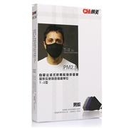 朝美 PM2.5防护口罩 T-2型 男款 (含2片防PM2.5及2片防流感N95滤棉) 1盒