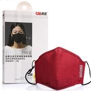 朝美 防护口罩 女款(含2片防PM2.5及2片防流感N95滤棉) 1个