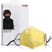 朝美 PM2.5防护口罩 T-2型 3-12岁儿童 (含2片防PM2.5及2片防流感N95滤棉) 黄色 1盒
