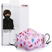 朝美 PM2.5防护口罩 T-2型 3-12岁儿童(含2片防PM2.5及2片防流感N95滤棉)粉丝卡通 1盒
