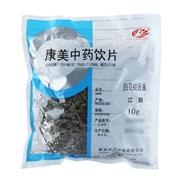 康美 白花蛇舌草 10g/袋(门店)