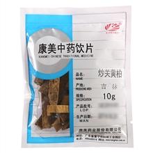康美 炒关黄柏 10g/袋