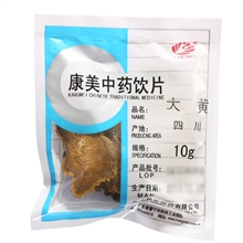 康美 大黄 10g/袋