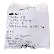 欧姆龙 雾化器吸嘴 C28-3P-SH (适用于NE-C30/NE-C801/NE-C802/NE-C803) 1个