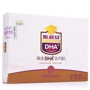 斯利安 藻油DHA乳钙粉 5g*10袋/盒
