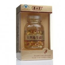 养生堂 天然维生素E软胶囊 22.5g(250mg*90粒)