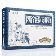 益寿通 降脂宁颗粒(无糖型) 4g*10袋