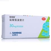 安普索 鹽酸氨溴索片 30mg*20片