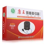 康興王華 康王頸椎牽引器 充氣式 1盒
