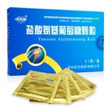 东乐 盐酸氨基葡萄糖颗粒 0.48g*21袋/盒