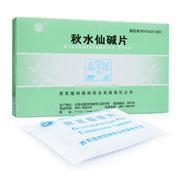 版纳 秋水仙碱片 0.5mg*20片