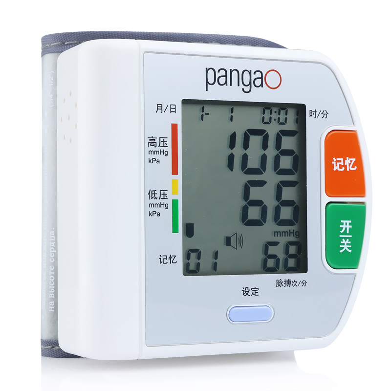 攀高 腕式電子血壓計 PG-800A5 (智能語音王) 1臺
